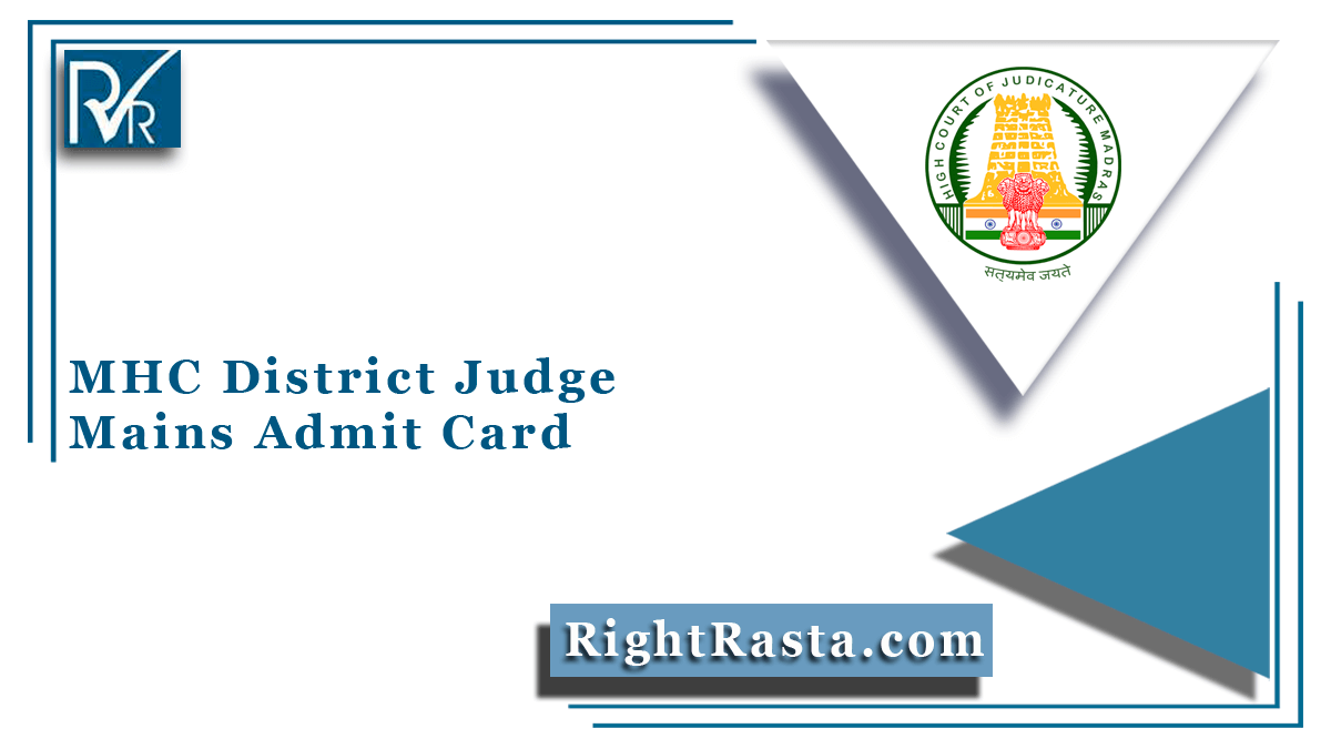 MHC District Judge Mains Admit Card