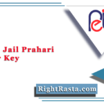 MPPEB Jail Prahari Answer Key 2020 (Out) | MP Vyapam Jail Prahari Key PDF