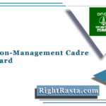 MRPL Non-Management Cadre Admit Card 2021 (Out) | Technical Assistant Trainee Hall Ticket