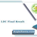 PGIMER LDC Final Result 2020 (Out) | Download PGI Lower Division Clerk Merit