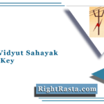 PGVCL Vidyut Sahayak Answer Key 2021 (Out) | Download Solution Sheet PDF