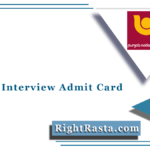 PNB SO Interview Admit Card 2021 | Specialist Officer Interview Call Letter