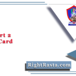 PPU Part 2 Admit Card 2020 (Out) | Download BA, BSC, BCOM Part 2nd Hall Ticket