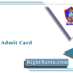 PPU UG Admit Card 2021 (Out) | Patliputra University Part 1st & 2nd 3rd Hall Ticket