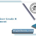 RBI Officer Grade B Recruitment 2021 | Apply For Reserve Bank Job