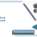 RHC Driver Admit Card 2021 (Out) | Download HCRAJ Chauffeur Hall Ticket