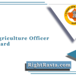 RPSC Agriculture Officer Admit Card 2021 (Out) | Download AO Hall Ticket