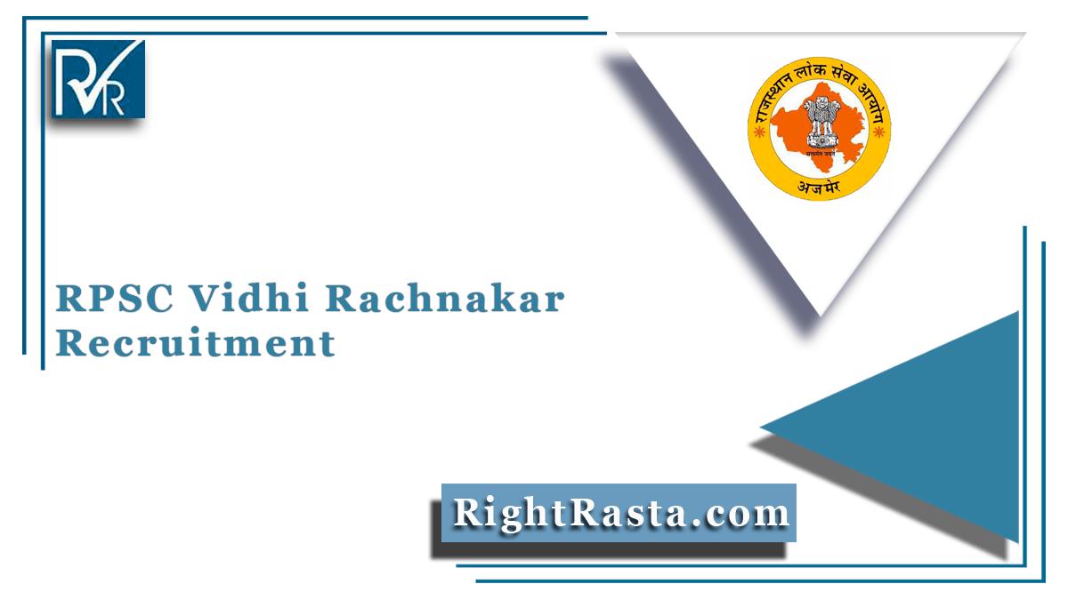 RPSC Vidhi Rachnakar Recruitment