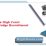 Rajasthan High Court District Judge Recruitment 2021 (Out) | Apply for RHC DJC Vacancy