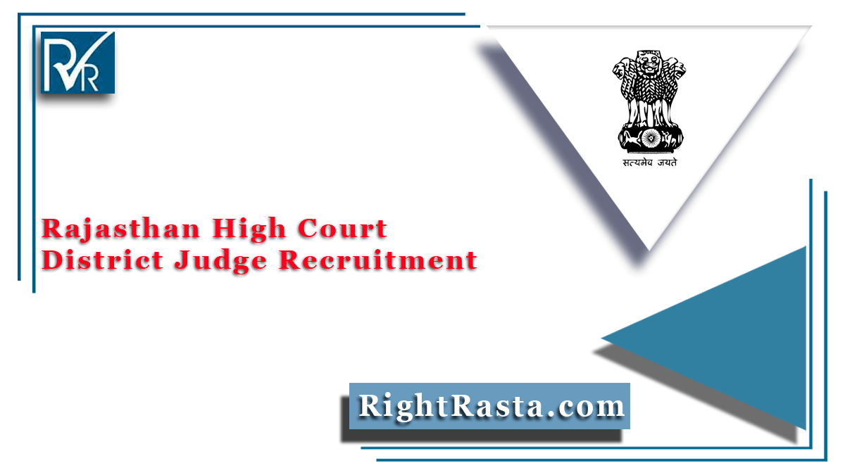 Rajasthan High Court District Judge Recruitment