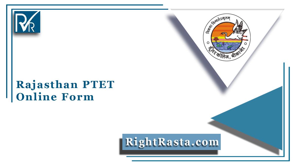 Rajasthan PTET Online Form