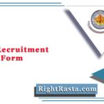 Rajasthan REET Recruitment Online Form 2021 (Extended) | RBSE 3rd Grade Teacher Vacancy