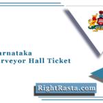 SSLR Karnataka Land Surveyor Hall Ticket 2021 (Out) | Download Admit Card