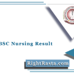SSUHS BSC Nursing Result 2021 (Out) | Download Assam B.Sc Nursing Merit List