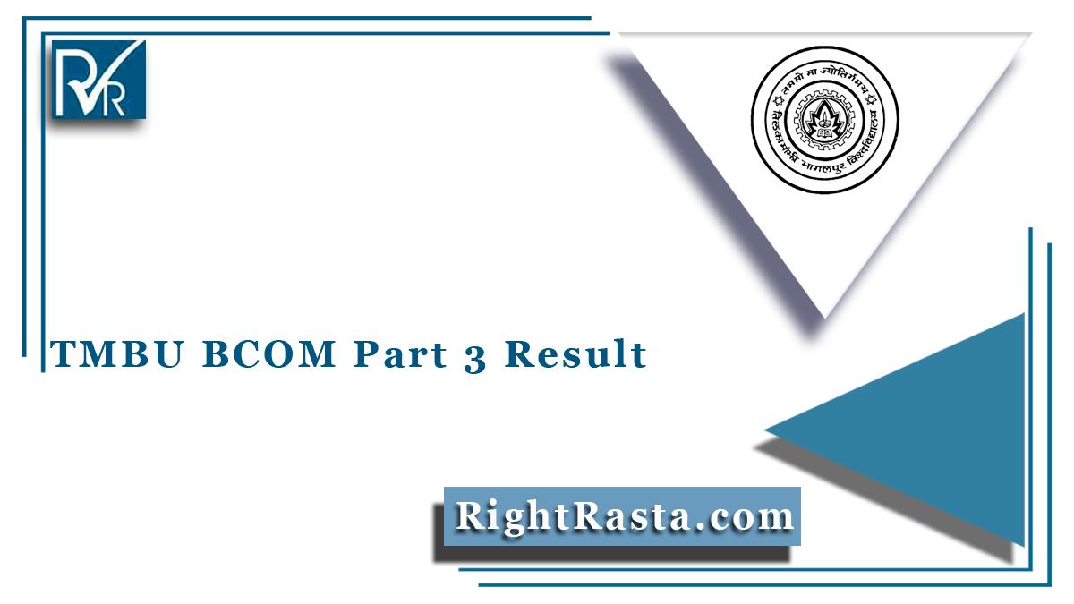 TMBU BCOM Part 3 Result