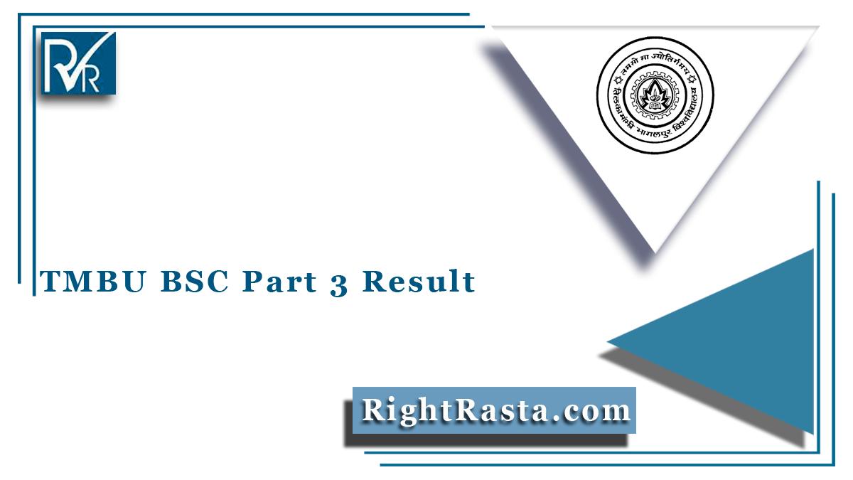 TMBU BSC Part 3 Result