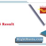 TN GDS Result 2020 (Out) | Download Tamil Nadu Gramin Dak Sevak Merit List