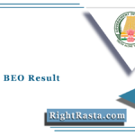 TN TRB BEO Result 2021 (Out) | Tamil Nadu Block Educational Officer Results