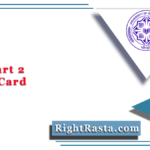 UGB Part 2 Admit Card 2020 (Out) | Download 2nd Part Exam Hall Ticket