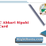 UKSSSC Abkari Sipahi Admit Card 2021 (Out) | Download Excise Constable Hall Ticket