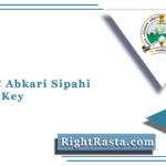 UKSSSC Abkari Sipahi Answer Key 2021 (Out) | Pravartan Sipahi Answer Sheet
