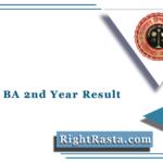 UNIRAJ BA 2nd Year Result 2020 (Out) | Download RU B.A Part 2 Result