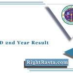 UOK BED 2nd Year Result 2020 (Out) | Kota University B.Ed Second Year Results