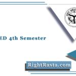 UP DELED 4th Semester Result 2018 (Out) | Download D.El.ED Sem 4 Results