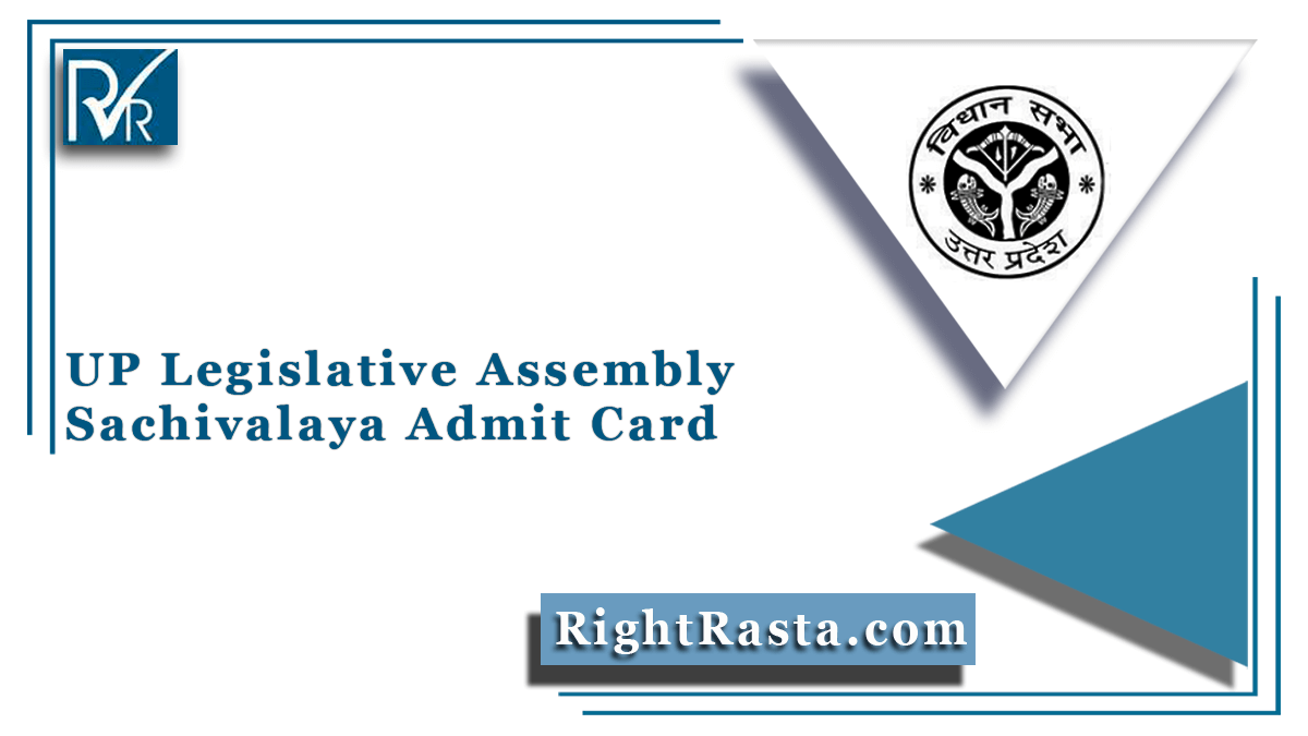 UP Legislative Assembly Sachivalaya Admit Card
