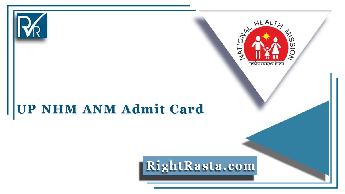 UP NHM ANM Admit Card
