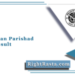 UP Vidhan Parishad Final Result 2021 (Out) | Download UPVPS Final Merit List
