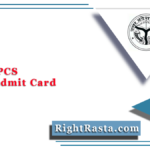 UPPSC PCS Mains Admit Card 2021 (Out) | Download Main Exam Hall Ticket