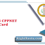 UPUMS CPPNET Admit Card 2021 (Out) | Download CPNET Hall Ticket