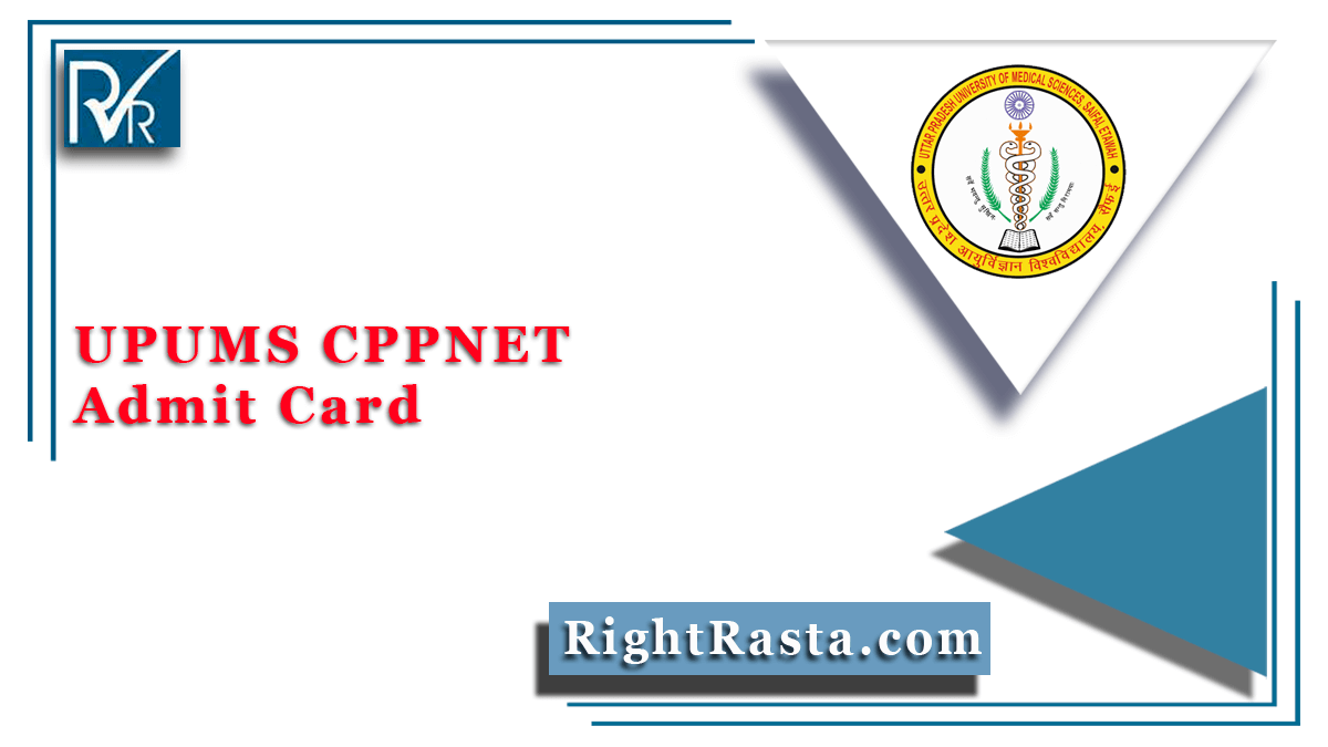 UPUMS CPPNET Admit Card