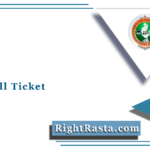 VTU Hall Ticket 2021 (Out) | Visvesvaraya Technological University Admit Card