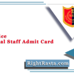 WB Police Technical Staff Admit Card 2021 (Out) | Download WBPRB Hall Ticket