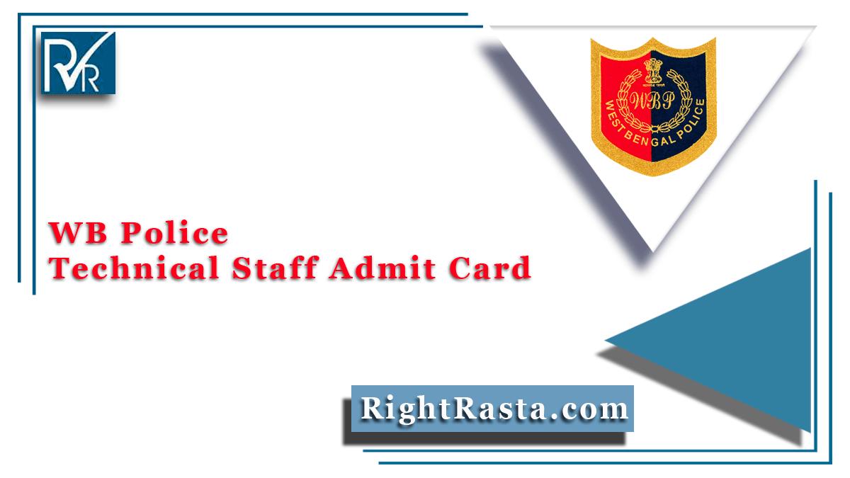 WB Police Technical Staff Admit Card