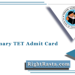 WB Primary TET Admit Card 2021 (Out)   Download WBBPE TET 2017 Hall Ticket
