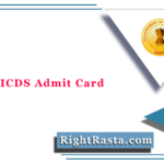 WBPSC ICDS Admit Card 2021 (Out) | Download Supervisor Promotion Hall Ticket