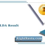 WBPSC LDA Result 2021 (Out)   PSC Livestock Development Assistant Merit