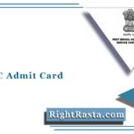 WEBCSC Bank Assistant Clerk Admit Card 2021 (Out) | WBCSC Hall Ticket