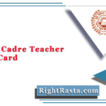 educationrecruitmentboard.com Admit Card 2020 (Out) | Download PSEB Hall Ticket