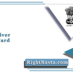 hcraj.nic.in Admit Card 2020 (Out) | Download HCRAJ Driver Hall Ticket 2021