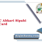 uksssc.in Admit Card 2020 (Out) | Download Abkari Sipahi & JE Hall Ticket