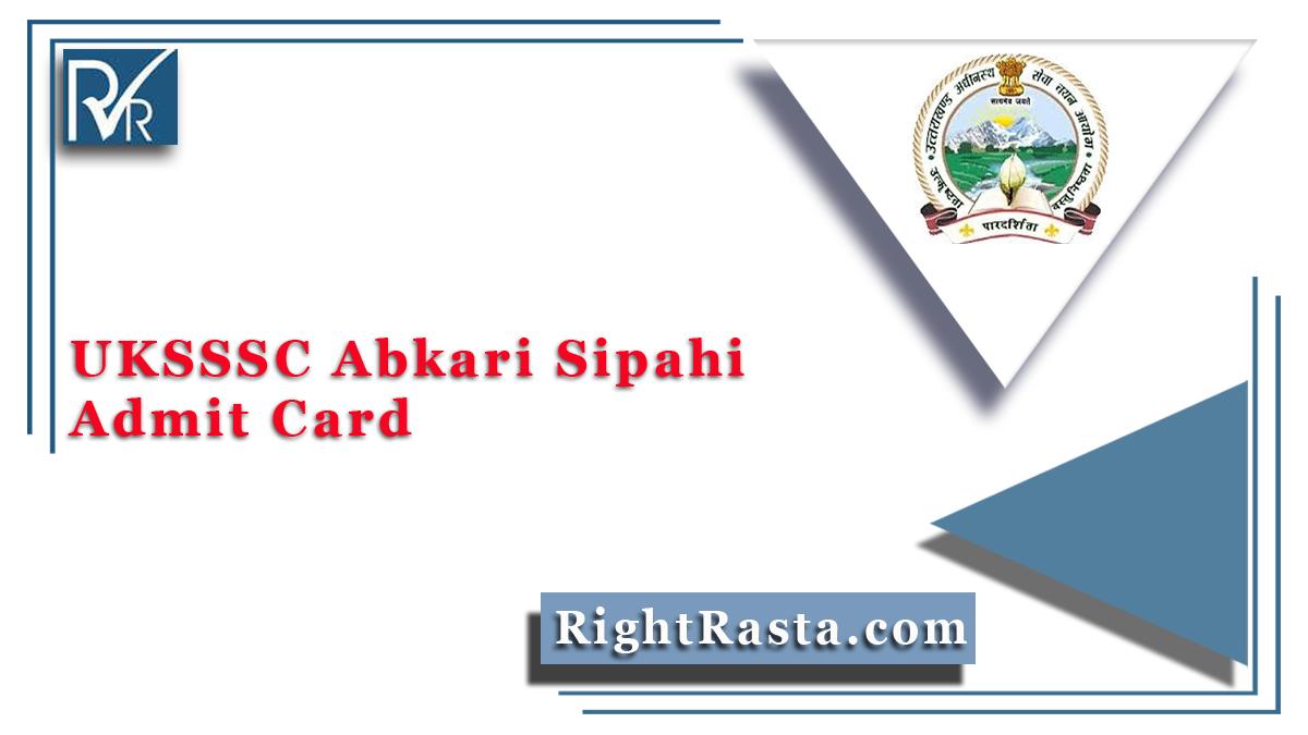 uksssc.in Admit Card