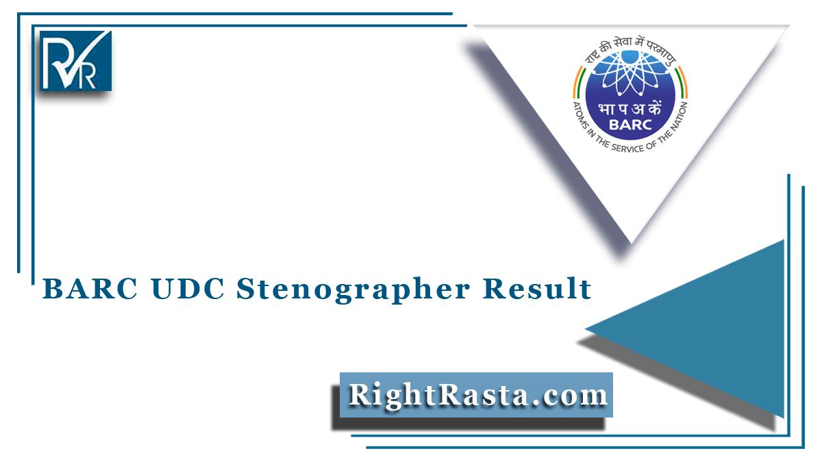 BARC UDC Stenographer Result