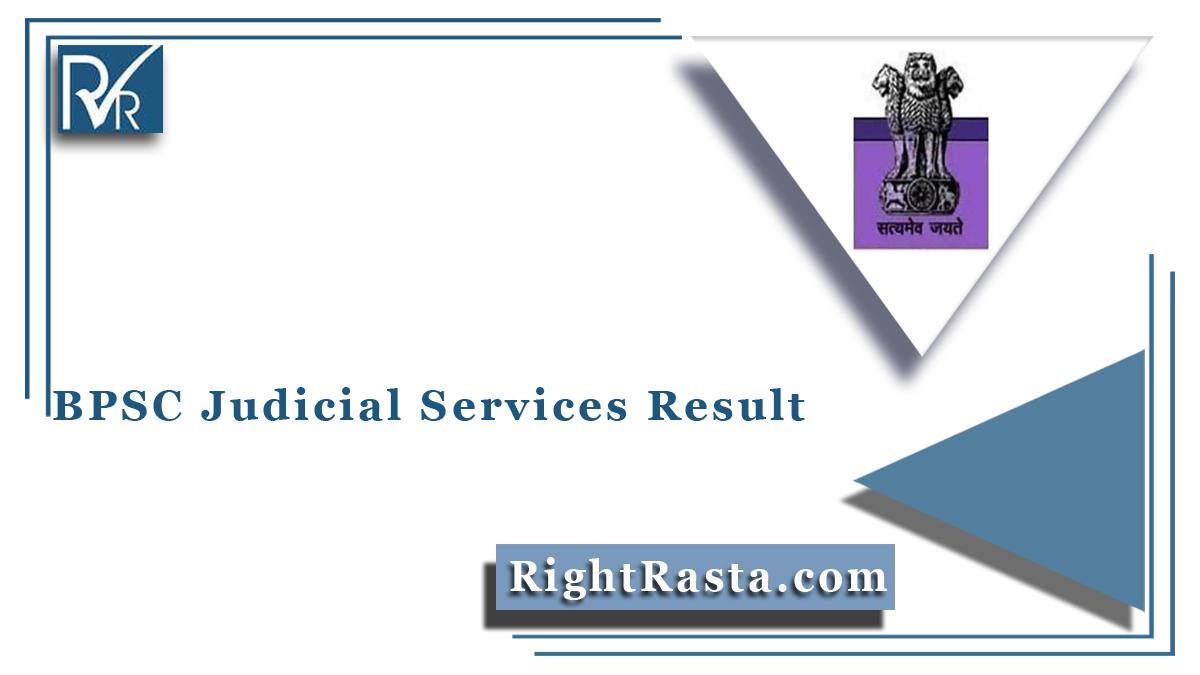 BPSC Judicial Services Result