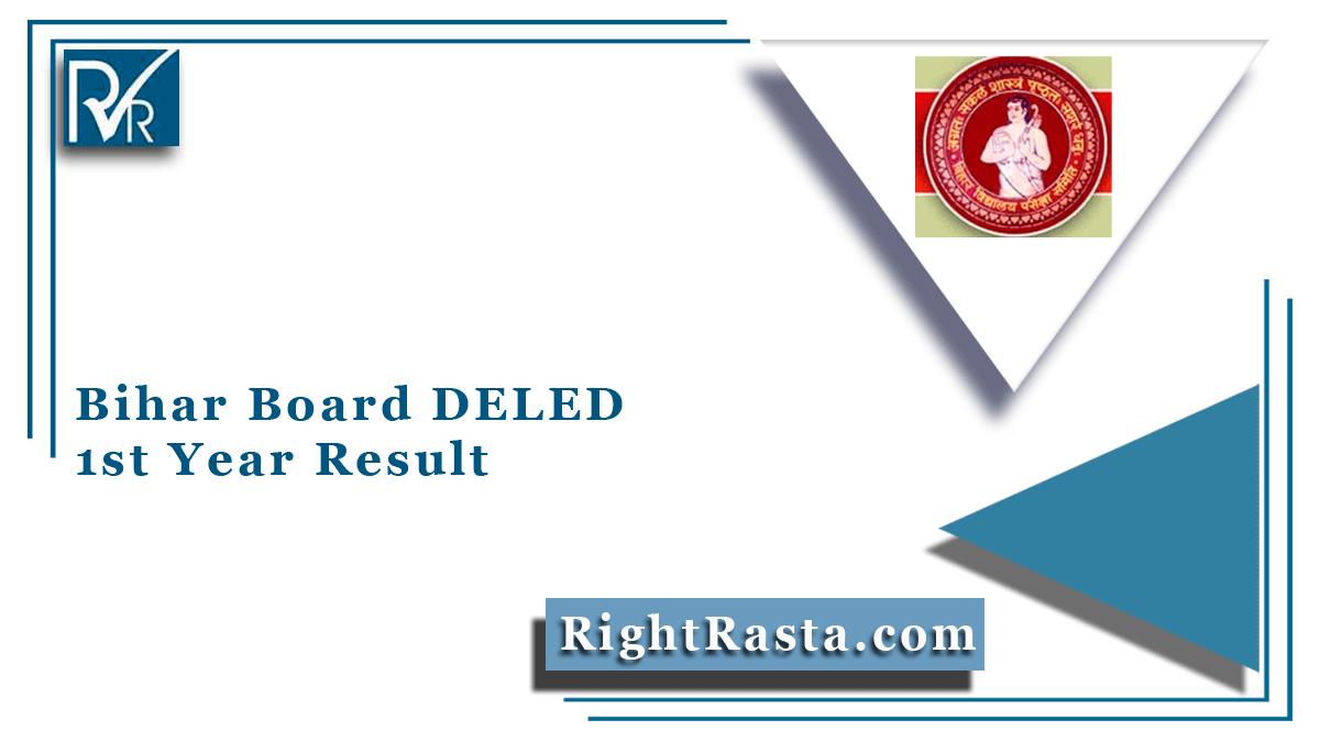 Bihar Board DELED 1st Year Result