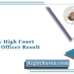 Bombay High Court System Officer Result 2021 (Out) | Download BHC Merit