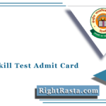 CBSE Skill Test Admit Card 2021 (Out) | JA, SA, Stenographer Hall Ticket
